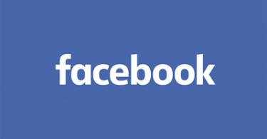 facebook-bilinmesi-gerekilen-ozellikler